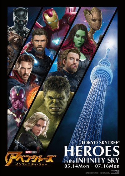 https://marvel.disney.co.jp/content/disney/jp/marvel/movie/avengers-iw/news/20180328_01/_jcr_content/par/navi_vertical_child/navi_vertical_child_par/image_text/image1.img.jpg/1522220366505.jpg